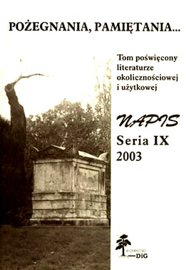 Inscription IX (2003)